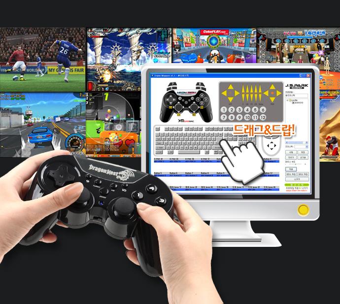 컨트롤러,pc컨트롤러,pc게임패드,게임패드,조이스틱,조이패드,위닝,피파,스트리트파이터,철권,더킹오브파이터,격투게임,ps3컨트롤러,xbox360컨트롤러,게임컨트롤러